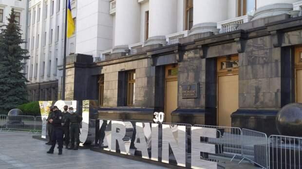 Депутат Верховной рады призвал украинцев бороться с пособниками фашистов