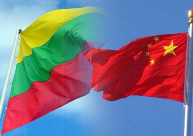 Как Литва раздразнила китайского дракона