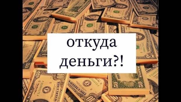 С 10 января ужесточается контроль за происхождением денег. Кому стоит переживать?