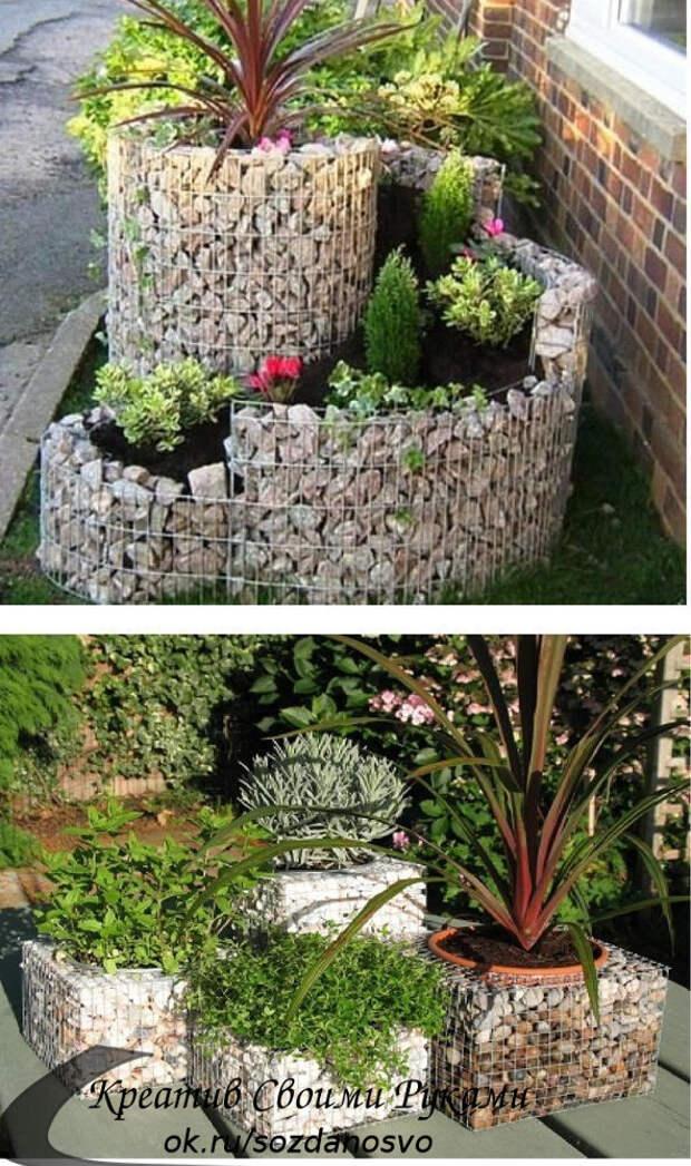 Габион — интересная идея для декора, или что можно сотворить из сетки и камней