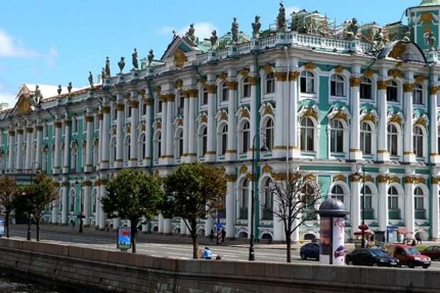 Государственный Эрмитаж. Санкт-Петербург