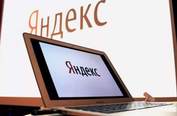 """Крупный акционер """"Яндекса"""" в 2020 году продал около 0,4% компании"""