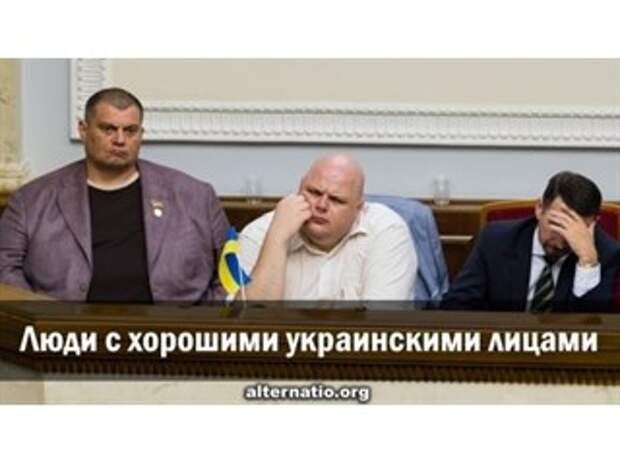 Люди с хорошими украинскими лицами