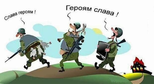 """Украинский зольдатен направляется в Донбасс с нашивкой дивизии СС """"Тотенкопф"""""""