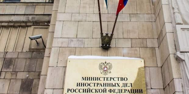 МИД РФ объяснил, от чего зависит встреча «ближневосточного квартета»