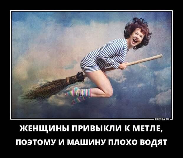 Свежие и зачетные демотиваторы со смыслом из нашей веселой жизни (10 фото)