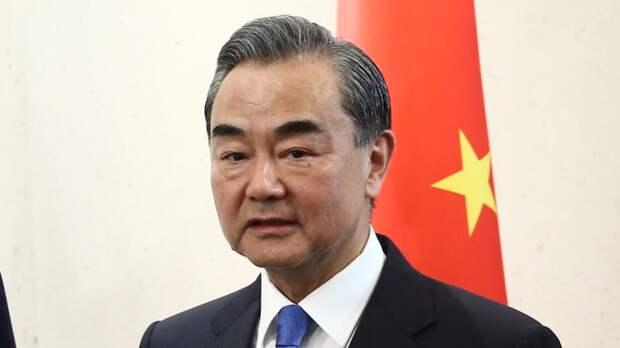 Глава МИД Китая раскритиковал поспешный вывод войск США из Афганистана