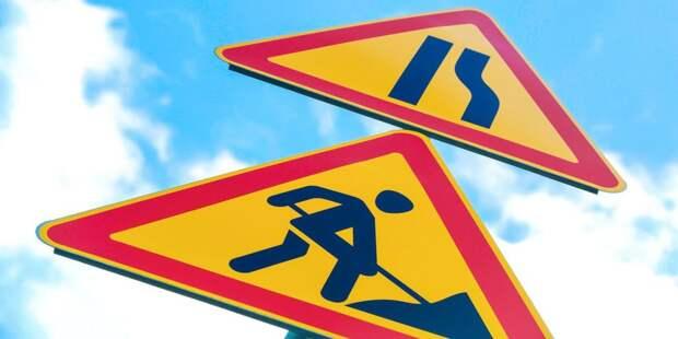 Движение на развязке МКАД с Алтуфьевским шоссе ограничат в праздники