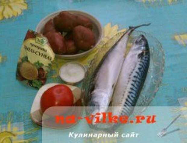 Скумбрия с картошкой и помидорами в мультиварке