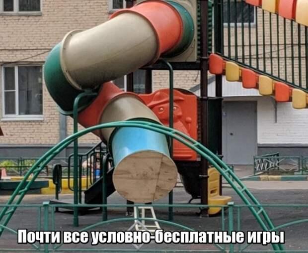 Позитивные картинки и смешные надписи к фотографиям из сети