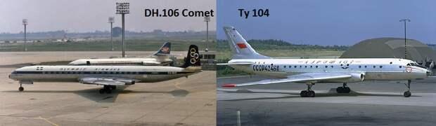 Американский ответ Европе – пассажирский Боинг 707