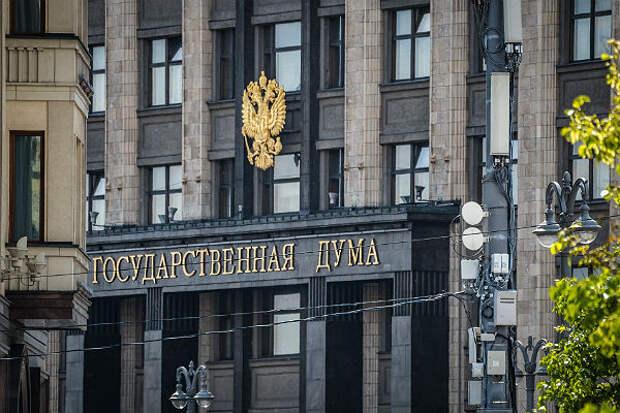 В Госдуме прокомментировали угрозы Байдена