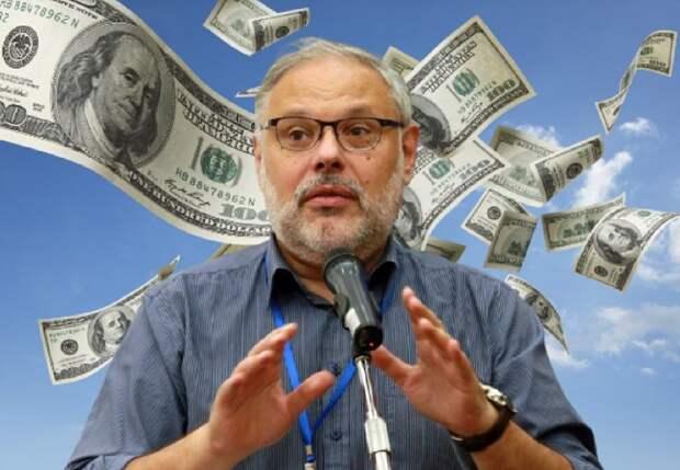 Экономист Хазин предсказал долларовый дефолт в октябре