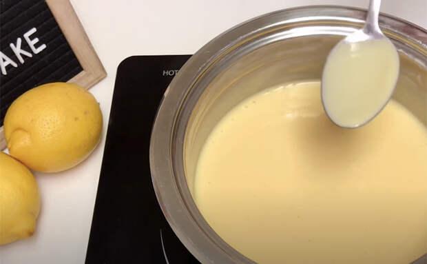 Превращаем литр молока в лимонный кремовый десерт: ставим на огонь и перемешиваем