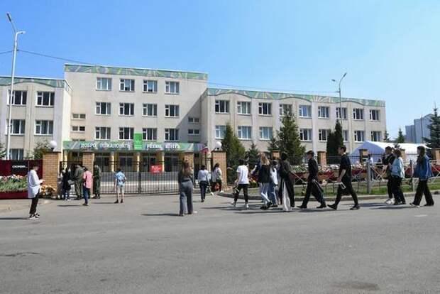 В Казани наградили десять учеников школы, где произошло нападение