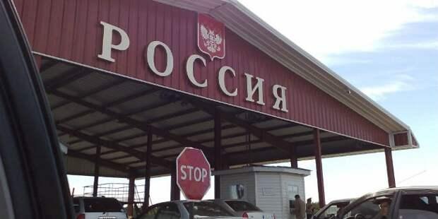 Лавров пообещал зеркальный ответ на введение Украиной визового режима