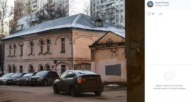 Фото дня: дом мещан на Михалковской