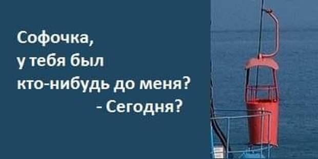 Думать надо головой, любить - сердцем, чувствовать - задницей...