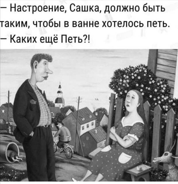 Отучить жену покупать все, что попало совершенно нетрудно!...