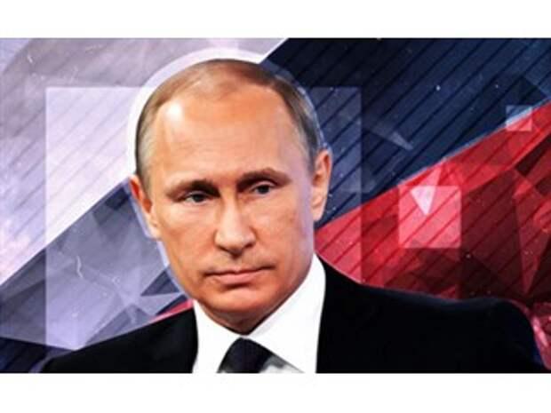 Речь Путина в Давосе бросает вызов «золотому миллиарду»
