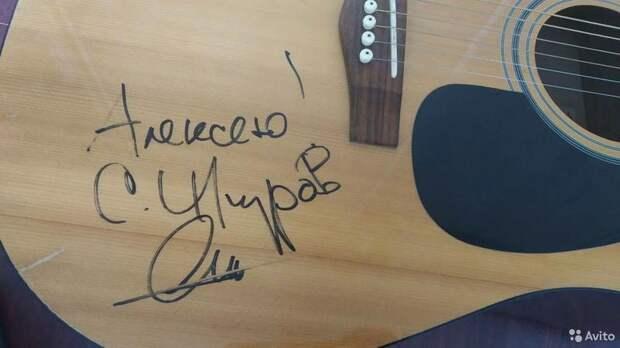 Петербуржец продаёт гитару с автографом Шнурова за миллион рублей