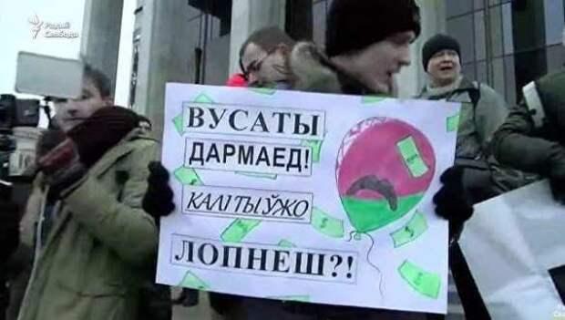 Всё по методичке: ЕС призвал Лукашенко немедленно освободить всех задержанных манифестантов