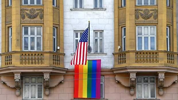 МИД подготовил меры из-за появления флага ЛГБТ на зданиях посольств