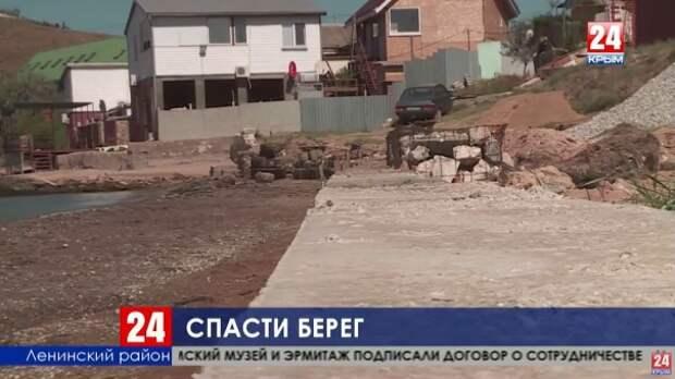 В посёлке Курортное Ленинского района нужно укреплять береговую зону