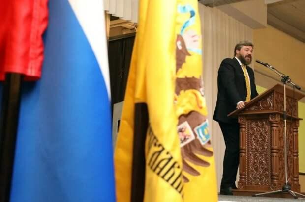 В России появилось новое патриотическое объединение