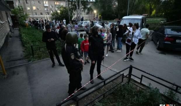 Не взрыв: наместе стрельбы в Екатеринбурге силовики применили светошумовую гранату