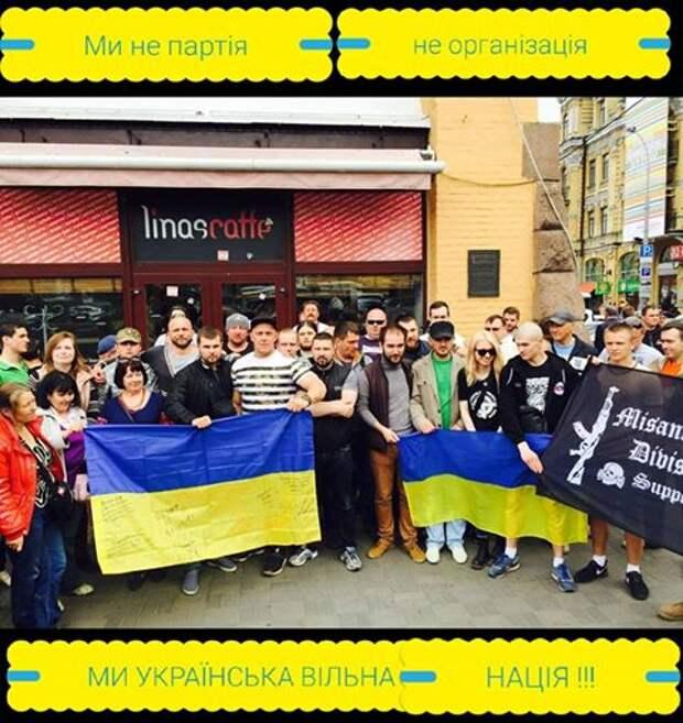 Украинские радикалы открыли «сезон охоты» на граждан «нетитульной нации»
