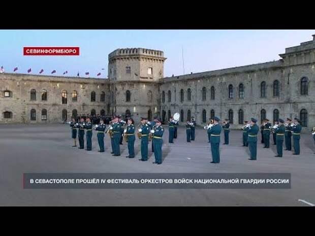 В Севастополе вновь прошли выступления оркестров войск Росгвардии