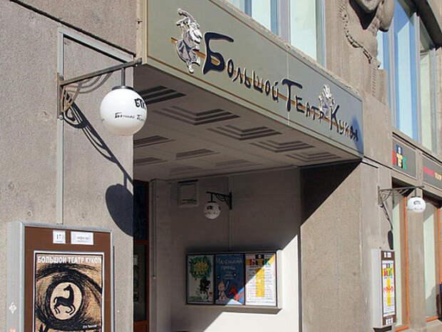 Коллектив петербургского Большого театра кукол выступил против кандидатуры на пост директора от Смольного