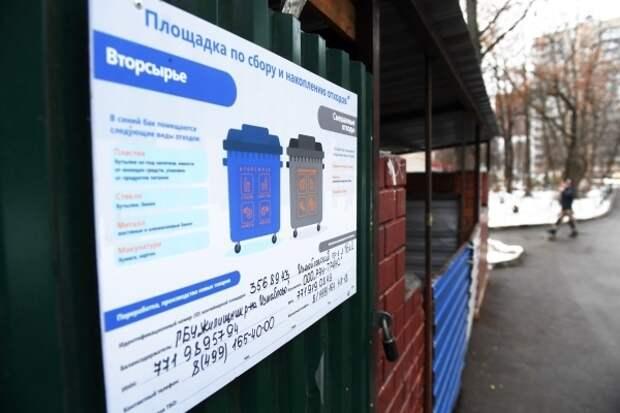 Министерство природы предлагает отменить сборы с населения за раздельный мусор