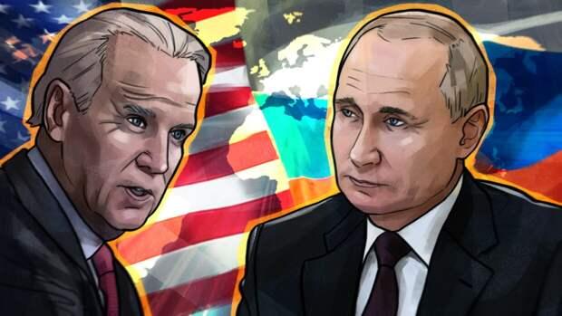 Рогулев указал на вероятный исход встречи лидеров России и США