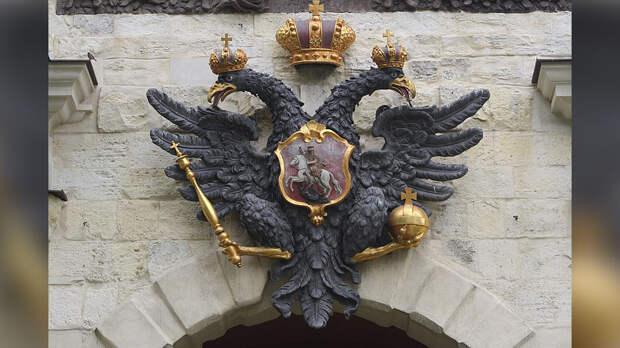 Плата за имперское величие России