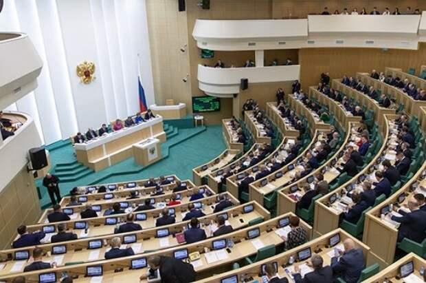 На работу Совфеда в 2022 году направят 6,6 млрд рублей
