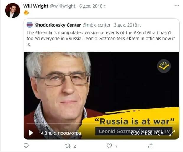 Как вербуют российских журналистов западные спецслужбы