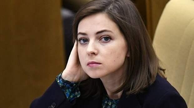 Поклонская потребовала осудить Киев, лишивший воды миллионы людей
