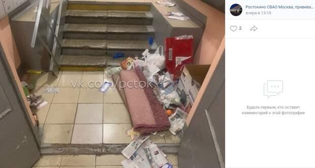 Свинарник в подъезде на Кадомцева убрали коммунальщики
