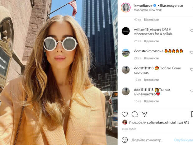 19-летняя внучка Ротару показала европейский шик на улицах Нью-Йорка: «Затмишь солнце»