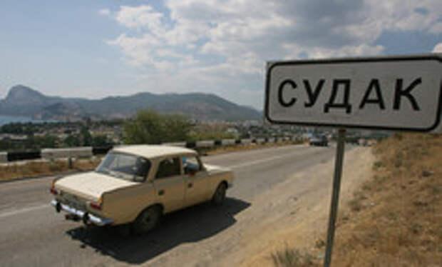 Во сколько обойдется поездка в Крым на машине