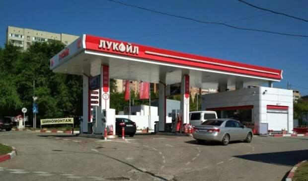 ФАС пытается заставить «дочку» ЛУКОЙЛа снизить цены наАЗС