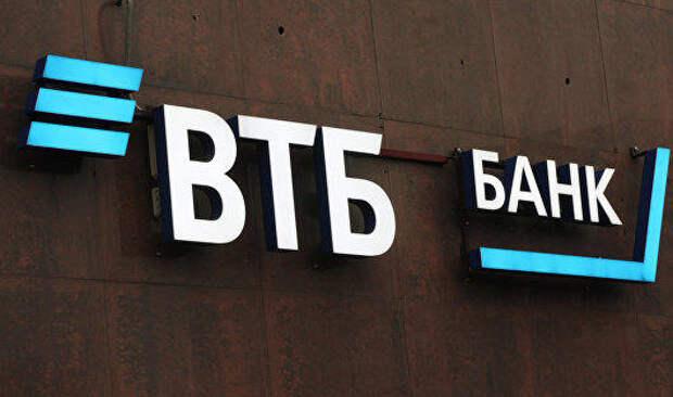Около 40% российских банков нарастили свои активы