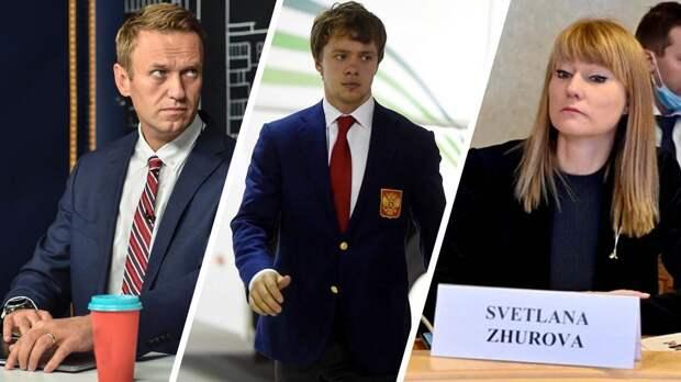 Журова оценила обвинения Назарова: «Только не надо из Панарина делать мученика Навального»
