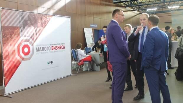 Власти Московской области сообщили о росте инвестиций в 2019 году