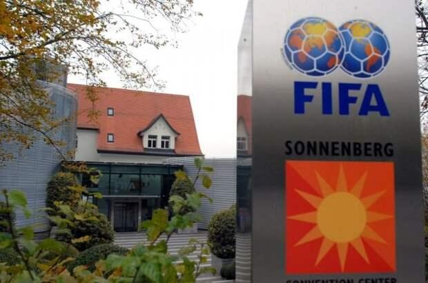 ФИФА не одобряет планы по созданию европейской Суперлиги