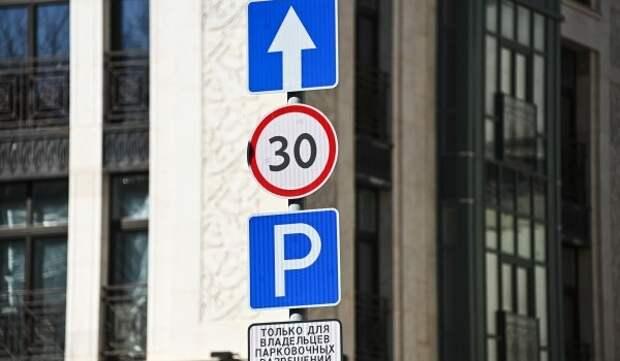 Движение ограничат на улице Капотня с 12 мая по 29 августа из-за дорожных работ