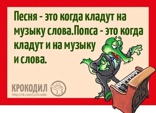 https://pp.vk.me/c637423/v637423596/8430/XHYpGm1w1Yc.jpg
