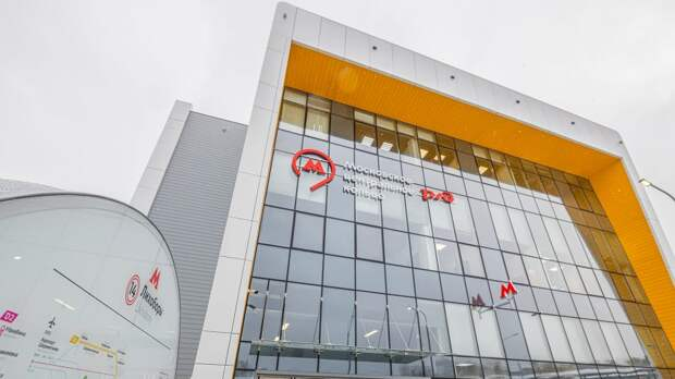 В День города проезд от МЦК «Коптево» и «Либоры» будет бесплатным